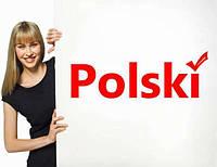 Польский язык для детей и взрослых в онлайне