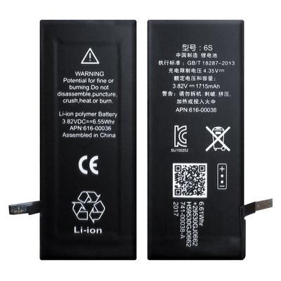 Батарея для iPhone 6S 3.82V 6.55Whr