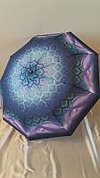 Женский зонт  094(И.Г.Р.)
