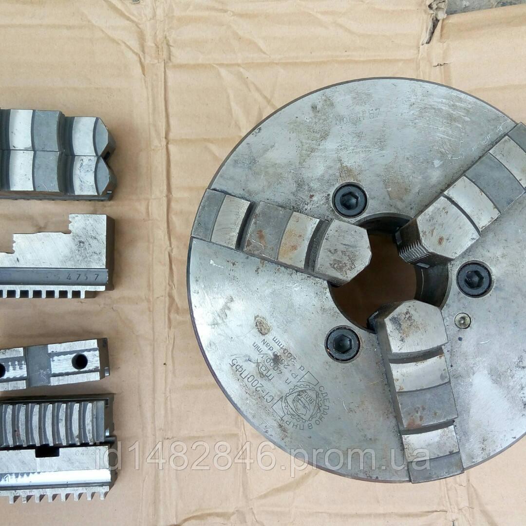 Токарный патрон  200мм условный конус 5