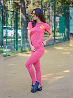 Спортивный костюм MANCHESTER коралловый , спортивная одежда