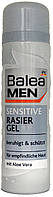 Гель для бритья DM Balea Men Sensitive Rasiegel  200мл.