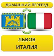 Домашний Переезд из Львова в Италию