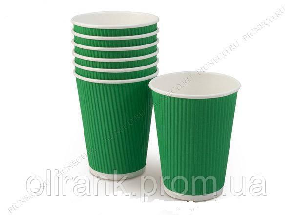 Стаканы бумажные RIPPLE  330 мл 20шт/уп (40уп/ящ)