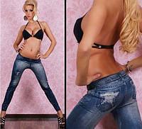 Леггинсы под джинс синий