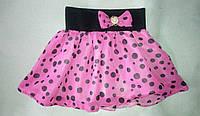 Детская юбка в горошек на девочек 3-5 лет