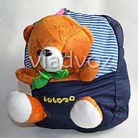 Детский рюкзак для дошкольников с мягкой игрушкой мишка полосы синий