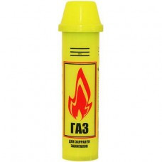 Газ для зажигалок, горелок