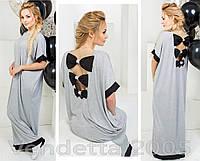 Платье длинное свободного кроя ,Ткань: вискоза (Турция), цвет черный, серый авен №0069