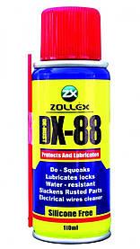 Проникающая смазка  Zollex DX-88 110мл