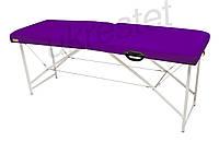 """Массажный стол-кушетка """"Lux"""" Фиолетовый"""