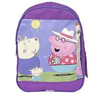 Детский маленький рюкзачок Свинка Пеппа 4-6 лет (разные цвета)