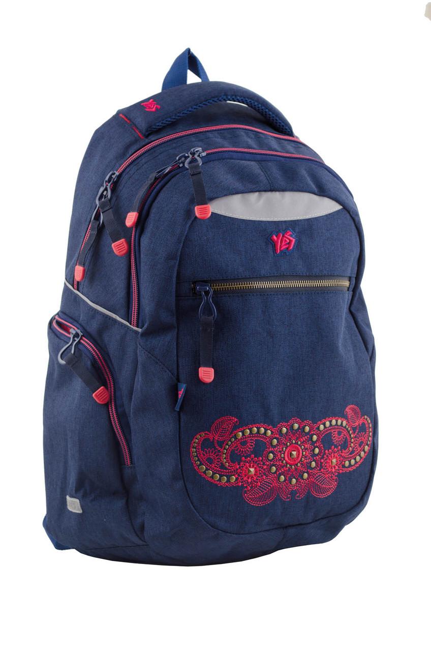 553121 Подростковый рюкзак YES T-23 Jeans 47*30*13