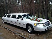 Lincoln Town car  Аренда белого Линкольна лимузина в Черкассах