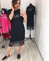 Женское стильное платье-двойка Vogue (2 цвета)