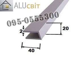 Швеллер алюминиевый п-образный профиль 20х40х2 анодированный серебро