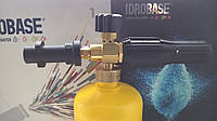 Пенная насадка  Karcher(Керхер,Кёрхер) К-серии Idrobase латунь