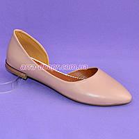 Кожаные женские балетки с заостренным носком, цвет пудра
