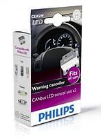 Philips LED Driving Canbus обманка для светодиодов, 12V - 4W, 5W, 2 шт, 12956