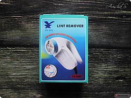 Электрическая машинка для удаления катышков на одежде Lint Remover YU XIN YX-5880