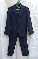 Школьная форма детская костюм тройка на мальчика 6-10 лет,темно синий