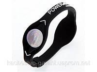 Турмалиновый браслет Power Balance купить Киев