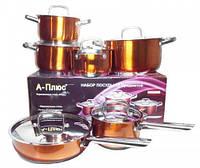 Большой набор кухонной посуды (6 шт.), набор кастрюль + сковорода + ковшик
