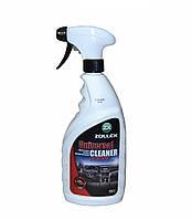 Очиститель салона универсальный Zollex СCS75 0,75л