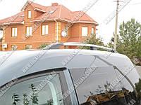 Рейлинги VW Caddy Короткая База 2004-