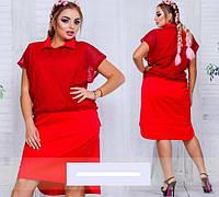 e473bec063a Летняя женская накидка в категории платья женские в Украине ...