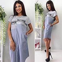 Платье летнее свободного кроя ,🌺ткань верх хлопок  Низ рубашечный Катон 3 расцветки фото реал псав № 2004