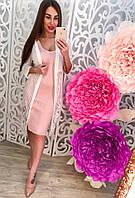 Женская стильная накидка (2 цвета), фото 1
