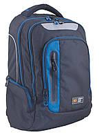 Удобный подростковый рюкзак T-22 With blue