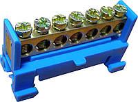Нулевая шина с изолятором на дин-рейку, 7 контактов