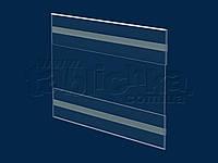 Держатель для ценника на скотче двойной 150х105 мм, ПЭТ 0,7мм