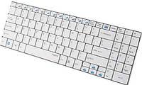 Клавіатура Rapoo Ultra-slim 9070 біла