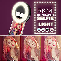 Светодиодное кольцо для селфи - Ring Light Selfie R14 (зарядка от USB)