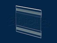 Держатель для ценника на скотче двойной 80х60 мм, ПЭТ 0,7мм
