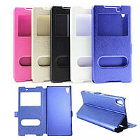 Кожаный чехол книжка  Anakonda на Sony Xperia Z5 Premium (5 цветов)
