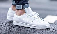 "Adidas Originals Stan Smith ""White"""