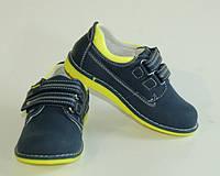 Туфли-полуботинки для мальчика Шалунишка, 24-25 размер