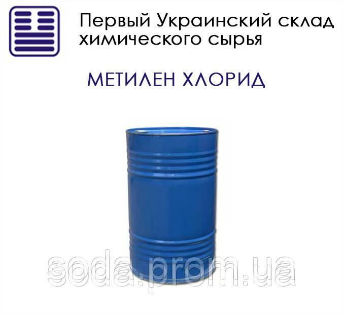 Метилен хлорид