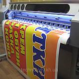 Печать на пленке, фото 3