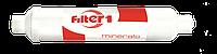 Минерализатор для фильтров обратного осмоса Filter1