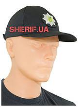 Бейсболка  «Полиция» с кокардой черная ткань Саржа  10839