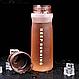 Бутылка для спорта Keep Running(600ml) (5 цветов), фото 3