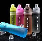 Бутылка для спорта Keep Running(600ml) (5 цветов)
