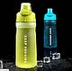 Бутылка для спорта Keep Running(600ml) (5 цветов), фото 2