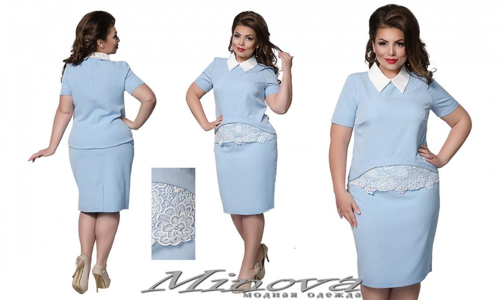 c846daf6b8e Женский летний юбочный костюм Хейзел (размеры 50-54) - Интернет-магазин «