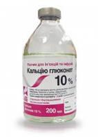 Раствор кальция глюконата 10% 200 мл O.L.KAR